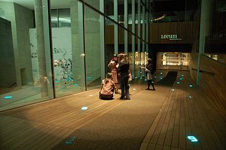 Leeum, Samsung Museum of Art - Image: Leeum, Samsung Museum of Art