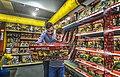 Lego Shop 02.jpg