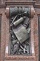 Lessingdenkmal (Hamburg-Neustadt).Sockel.2.ajb.jpg