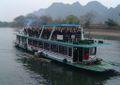 Li River tourist boat.jpg