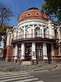 Library and museum in Poltava.jpg
