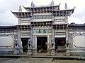 Lijiang-calles-w03.jpg