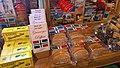 Local Groninger products in Knol's Koek, Groningen (2018).jpg