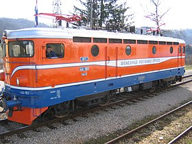 Locomotive of Republika Srpska 2009.jpg