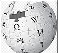 Logo de wikipedia 1200.jpg