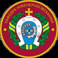 Logo emblema im2.png