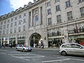 London Textile Company, London - panoramio.jpg