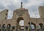 Los Angeles Memorial Coliseum (29297859221).jpg