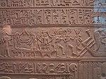Abkaou recebe oferendas, 11� Dinastia
