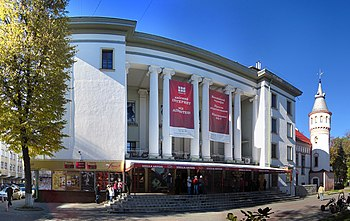 Lumiere cinema in Ivano-Frankivsk.jpg