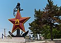 Lushunkou Lianoning China Memorial-at-Marine-Artillery-Museum-01.jpg