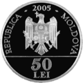 MD-2005-50lei-Ureche-a.png
