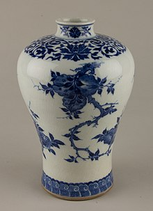 Soft porcelain resource learn about share and discuss soft vase of so called chinese soft paste with crackle glaze and underglaze blue painting kangxi period 1662 1722 fandeluxe Choice Image