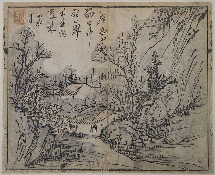 xu wei - image 9