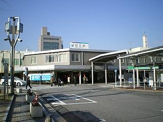 Chiryū Station Railway station in Chiryū, Aichi Prefecture, Japan