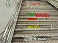 MT-Jingumae-station-stairs.jpg