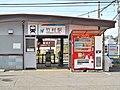 MT-Takemura Station-Building 2.jpg