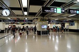 East Tsim Sha Tsui Station - Concourse