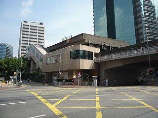 Mong Kok East station MTR station in Kowloon, Hong Kong