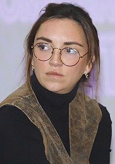Regina Blandón Mexican actress