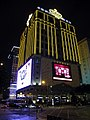 Macao Grand Emperor Hotel.jpg