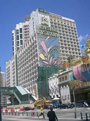 Economy of Macau - Casino Lisboa