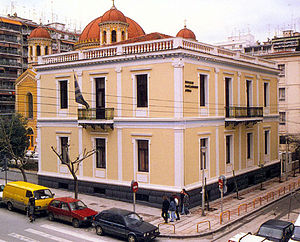 Museum for the Macedonian Struggle (Thessaloniki) - External view