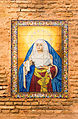Madre de Dios de la Palma wall Seville Spain.jpg