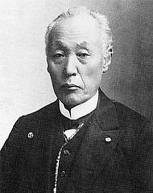 Maejima Hisoka - Baron Maejima Hisoka