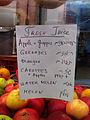 Mahane Yehuda Market (5101417374).jpg