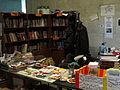 Maidan library UH 01.JPG