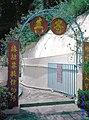 Main Gate to Huazhung Temple sculpture, HK & Kln Fuk Tak Buddhist Association.JPG