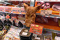 Makishi First Public Market03n4272.jpg