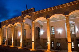Malayer - Image: Malayer Museum