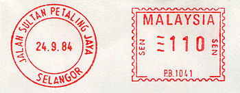 Malaysia stamp type EA14A.jpg