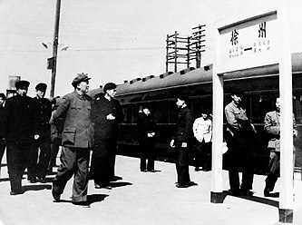 Mao Zedong at Xuzhou Station 1953.jpg