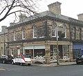 Massarella's Cafe Gallery - Victoria Road - geograph.org.uk - 1670479.jpg