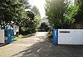 Matsudo kurigasawa elementary school02.jpg