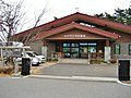 Matsumoto city airport library.jpg