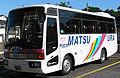 MatsuuraKankoBus 93.jpg