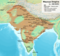 Maurya Empire, c.250 BCE.png