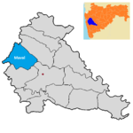 Maval tehsil in Pune district.png