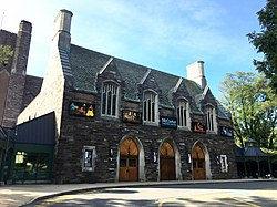 McCarter Theatre Center, Princeton, New Jersey 2018.jpg