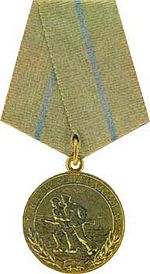 Medal For the Defence of Odessa.jpg