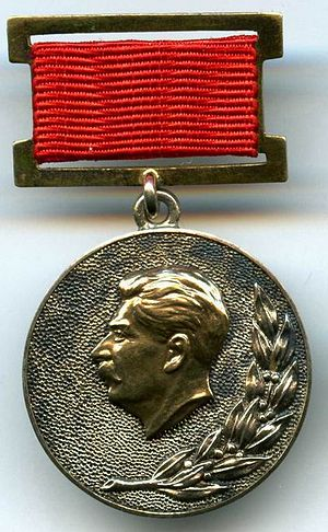 Lev Ivanovich Oshanin - Image: Medal of the State Stalin Prize