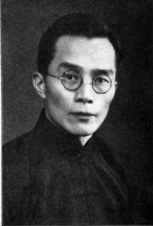Mei Yiqi