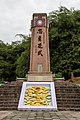 Melaka Malaysia Melaka-Warrior-Monument-01.jpg