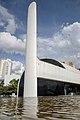 Memorial da América Latina. (33747943028).jpg