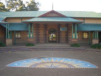 Menai, New South Wales - Menai community buildings