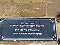 Merchavia Giant Courtyard, Merhavia, Jezreel Valley, Israel 08.jpg